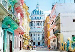 La Habana, María Cutiño. Editoriales actuales de España, Adarve