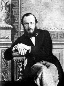 Fotografía de Fiodor Dostoievski. Editorial Adarve, Editoriales de España