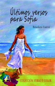 Portada del libro Versos para Sofía de Benedicto Cuervo. Editorial Adarve, Editoriales de España
